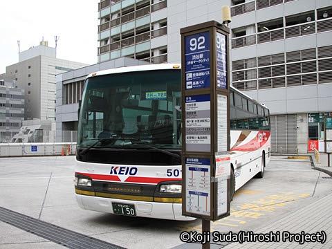 京王バス東「渋谷木更津線」 60501 渋谷マークシティ到着