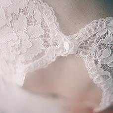 Wedding photographer Ira Mutka (mutka). Photo of 02.10.2014