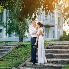 Wedding photographer Denis Frolov (DenisFrolov). Photo of 18.07.2016
