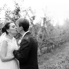 Wedding photographer Evelina Ech (elko). Photo of 09.11.2016