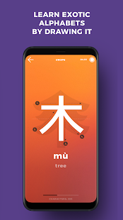 Drops: Learn Korean, Japanese, Chinese language- screenshot thumbnail