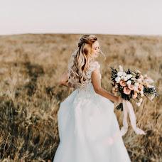Wedding photographer Karina Ostapenko (karinaostapenko). Photo of 19.06.2019