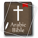 Arabic Bible icon