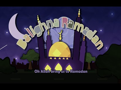Ramadan- screenshot thumbnail