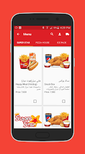 Food Land - فود لاند screenshot 2