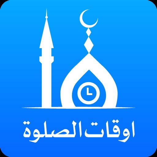 Luton muslimska dating nya dejtingsajter i Nya Zeeland