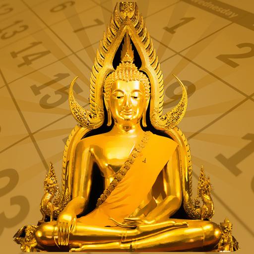 Buddhist Thai Calendar 2019 Icon