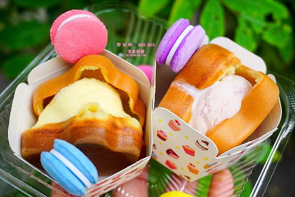 高雄限量貓爪冰燒雞蛋糕萌翻了~從台南逃到高雄的阿伯雞蛋糕!