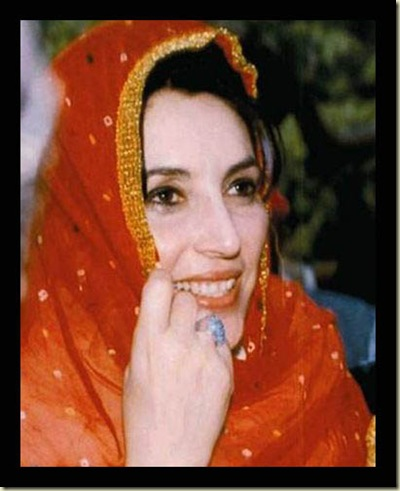 benazir_bhutto_prime_minister