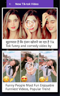Tiktok Funny Video Apps On Google Play Free Android App
