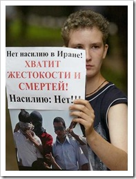 Protesta_Rusia_persecucion_gays_Iran