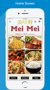 Mei Mei Chinese Takeaway - náhled