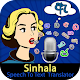 Download Sinhala Speech To Text Translator For PC Windows and Mac