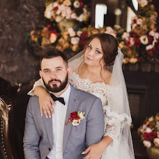 Wedding photographer Kirill Danilov (Danki). Photo of 19.09.2018
