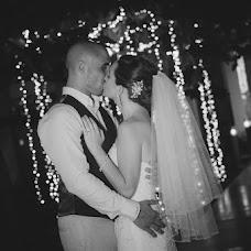 Wedding photographer Luisa Martinez (luisamartinezph). Photo of 18.06.2015