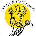 Pontiako радио icon