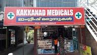 Kakkanad Medicals photo 1