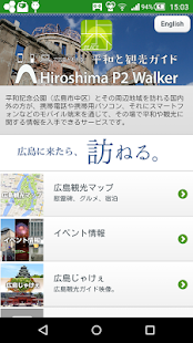Hiroshima P2 walker- screenshot thumbnail