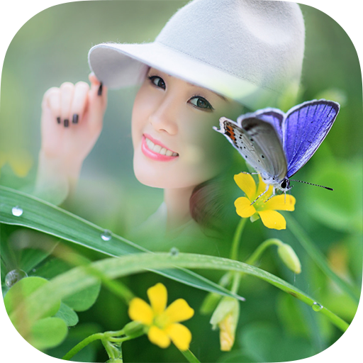 Butterfly Photo Frame 2016