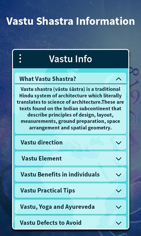 Vaastu Shastra Compass Screenshot 3