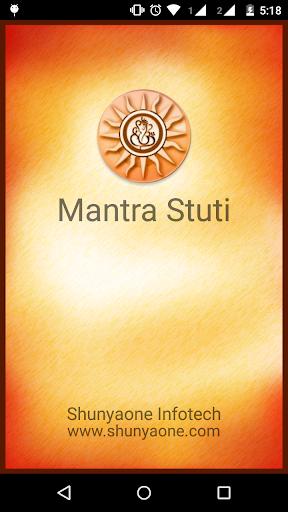 Mantra Stuti