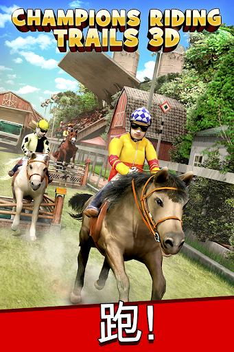 動物賽車遊戲冠軍- 最好的速度賽馬模擬器博弈