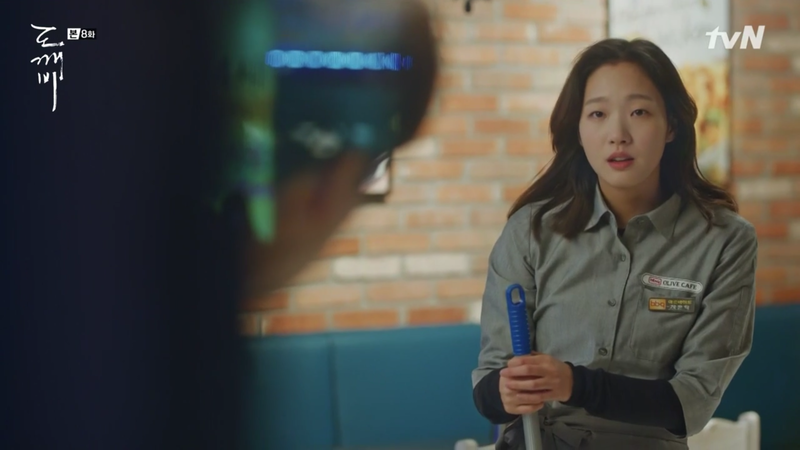 jung hae in kim go eun part time job 2