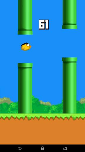 Banban 1.0 screenshots 4