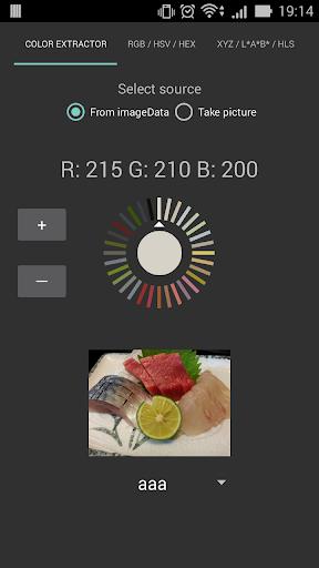 Color Extractor 1.1 Windows u7528 6