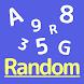 ランダムメイカー サイコロ、ビンゴ、数字、アルファベットをランダムに生成 - Androidアプリ