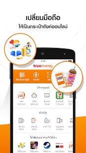 TrueMoney Wallet - náhled