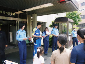 Photo: 世田谷警察の皆さま、いつもご苦労さま。