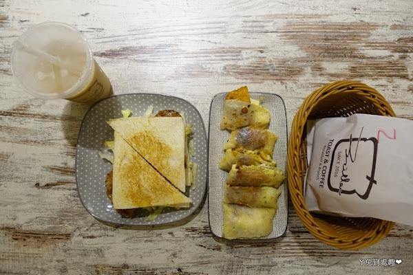 米樂晨食館 Toast & Coffee