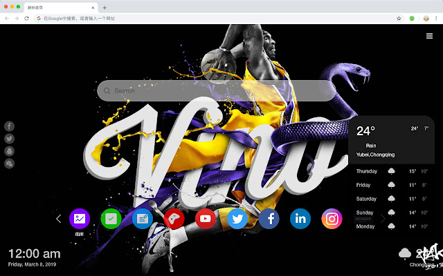 Kobe Bryant Popular NBA HD Wallpapers Themes