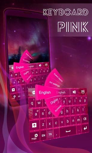 粉红色的键盘银河S4