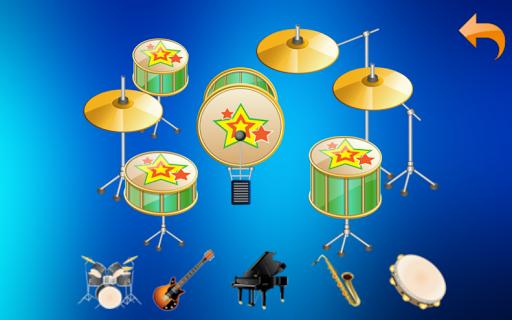 ドラムを再生します