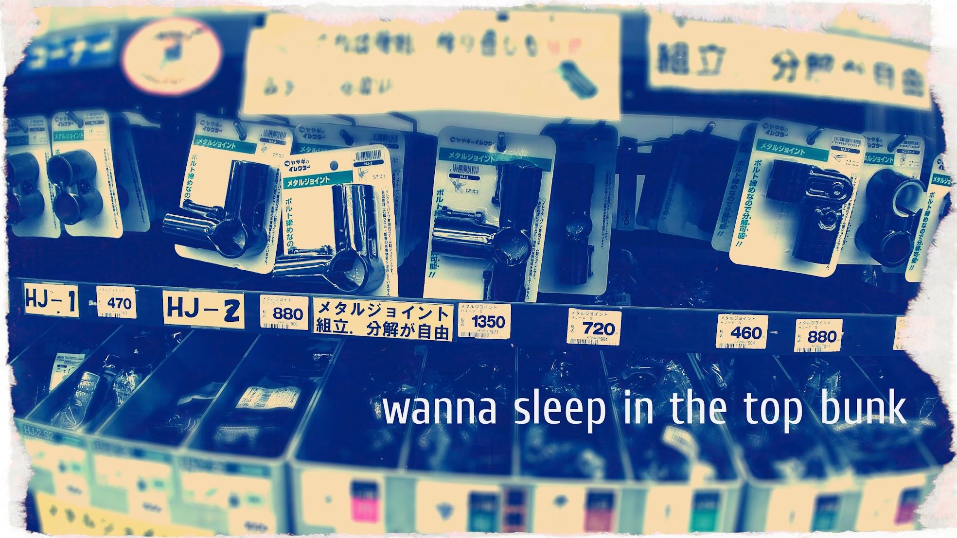 N-VAN 車中泊ベッド 〜構想編〜
