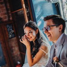 Wedding photographer Anastasiya Antonovich (stasytony). Photo of 20.08.2018