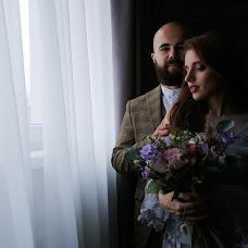Wedding photographer Vitalina Robu (vitalinarobu). Photo of 03.12.2018