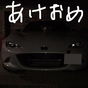 ロードスター  のカスタム事例画像 juno【ジュノ】さんの2019年01月03日18:09の投稿