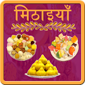 Sweet (मिठाई) Recipes Hindi icon