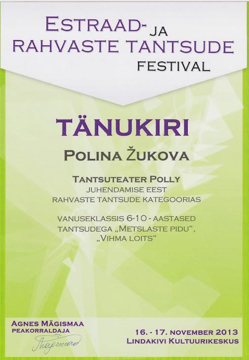 ERTE Tänukiri Polina