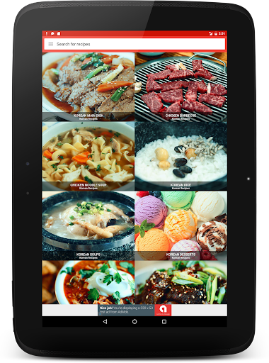Korean Recipes 26.0.1 screenshots 10