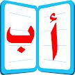 لغتي العربية APK