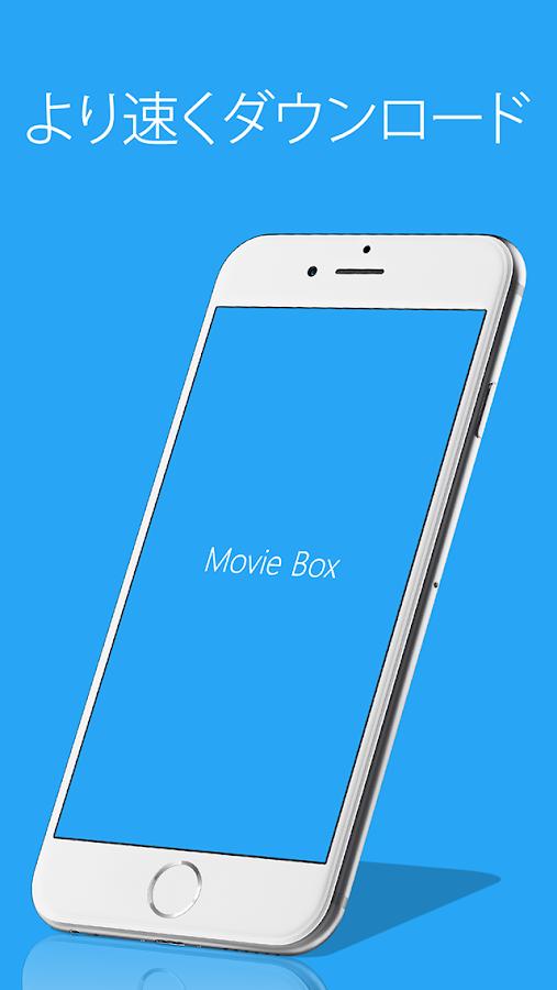 iPhoneからアプリを完全に削除する方法