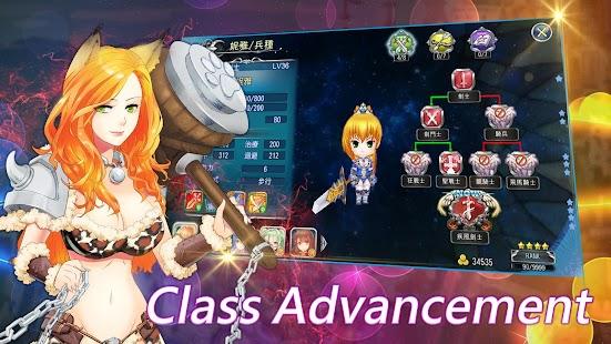 Empire of Angels IV- screenshot thumbnail