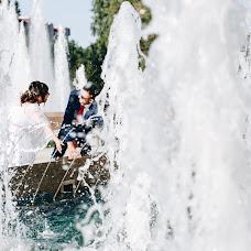 Wedding photographer Aleksandr Kulakov (Alexanderkulak). Photo of 08.11.2018