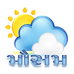 Mausam - Gujarati Weather App Icon
