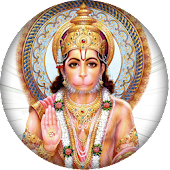 Worship Lord Hanuman