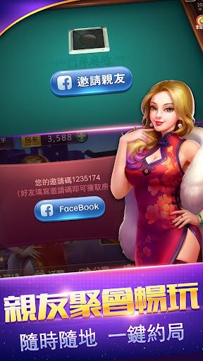 u9b25u9663u9ebbu5c07 1.18 screenshots 3